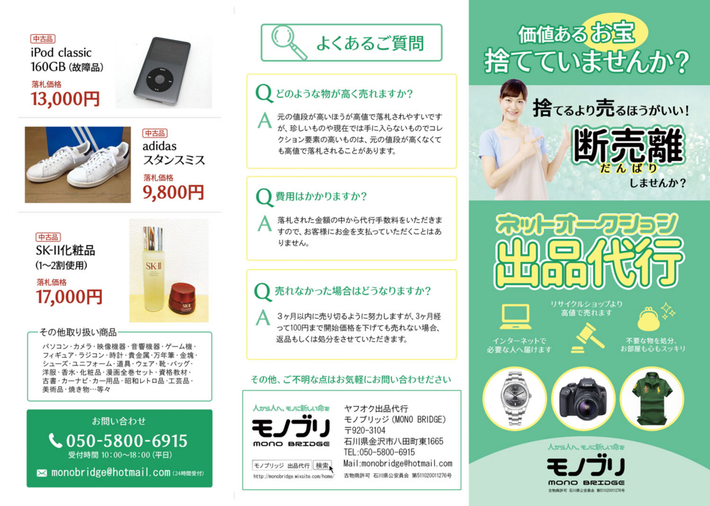 f:id:web-minako:20170717173002j:plain