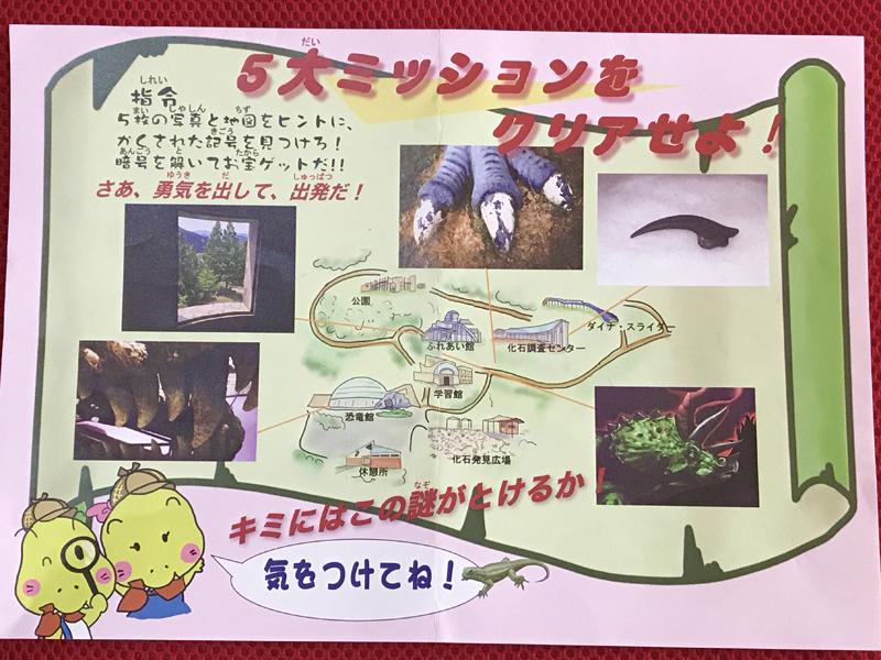 f:id:web-minako:20170806173312j:plain