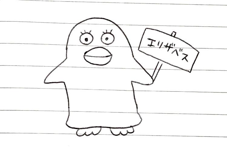 f:id:web-minako:20170813204420j:plain