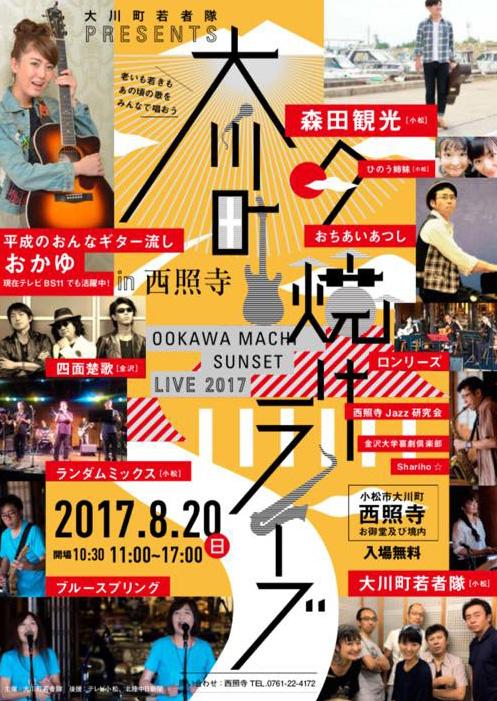 f:id:web-minako:20170828061512j:plain