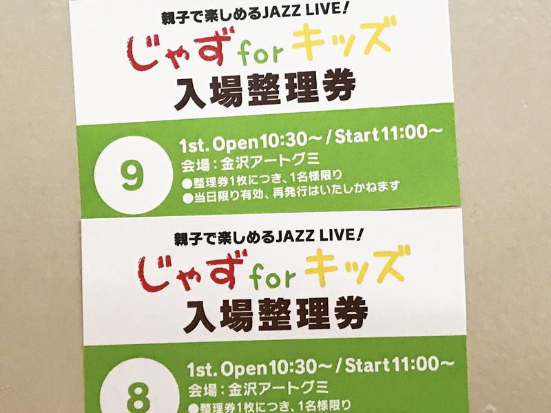 f:id:web-minako:20170919063615j:plain