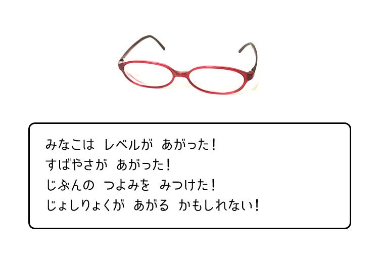f:id:web-minako:20171001151019j:plain