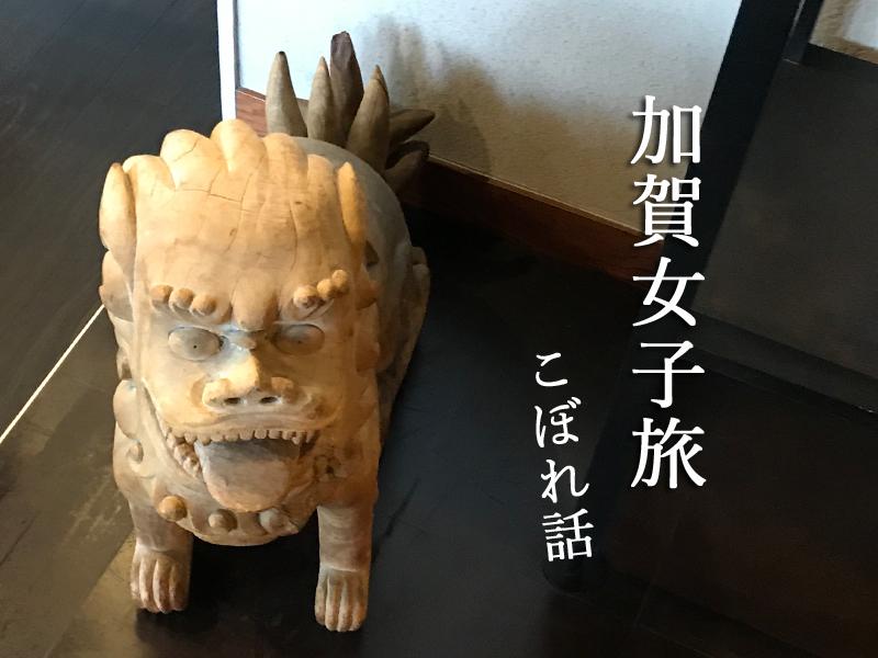 f:id:web-minako:20171010212401j:plain