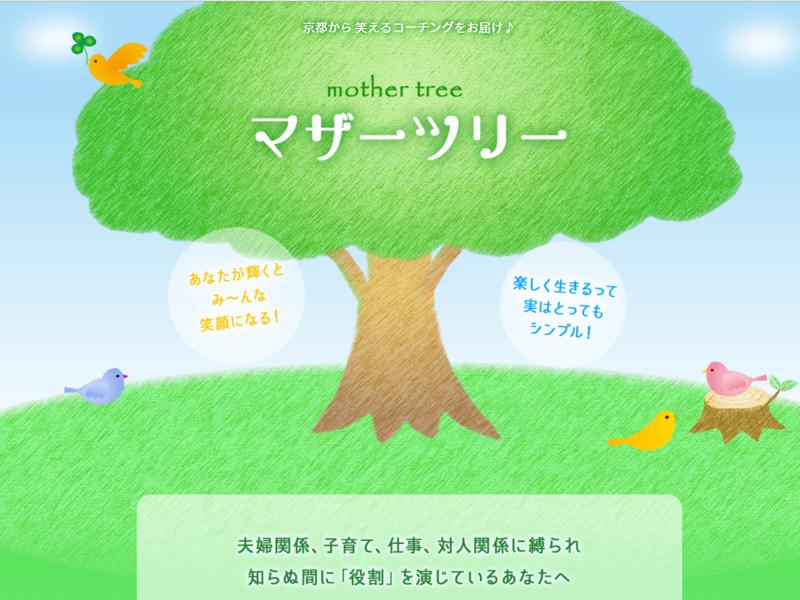 f:id:web-minako:20171021132626j:plain