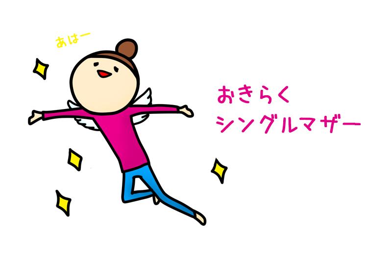 f:id:web-minako:20171024055250j:plain