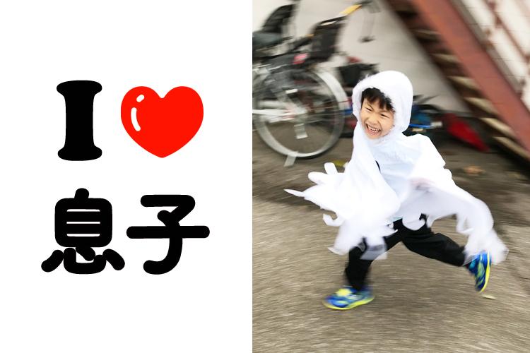 f:id:web-minako:20171104151815j:plain