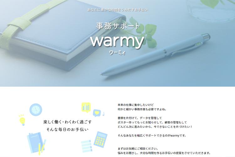 f:id:web-minako:20171104201705j:plain