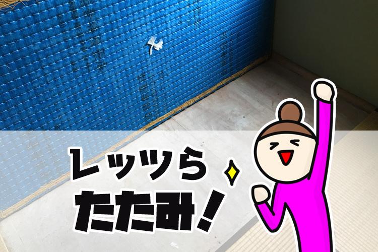 f:id:web-minako:20171113142847j:plain
