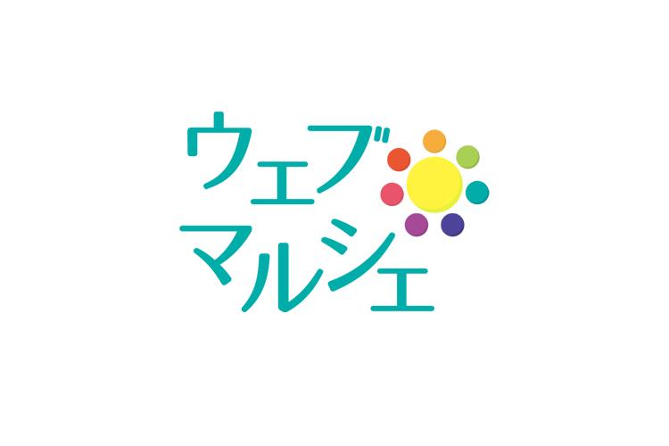 f:id:web-minako:20171208092857j:plain