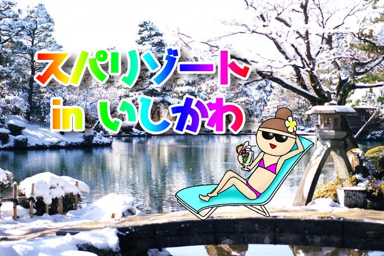 f:id:web-minako:20171218101226j:plain