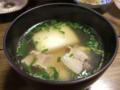 金沢 お雑煮