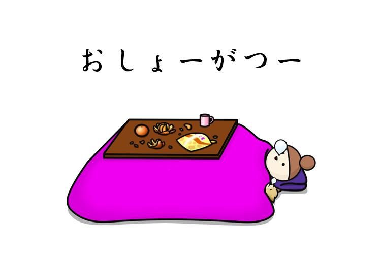 f:id:web-minako:20180108154710j:plain