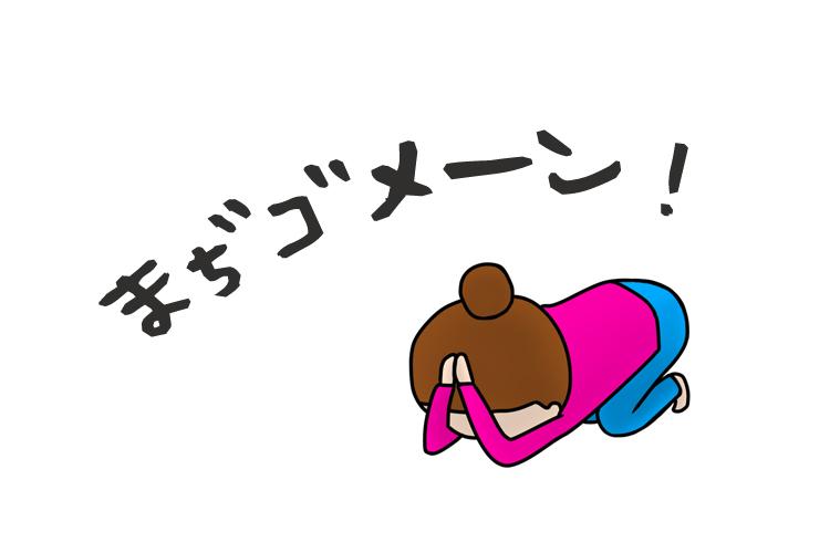 f:id:web-minako:20180219161842j:plain