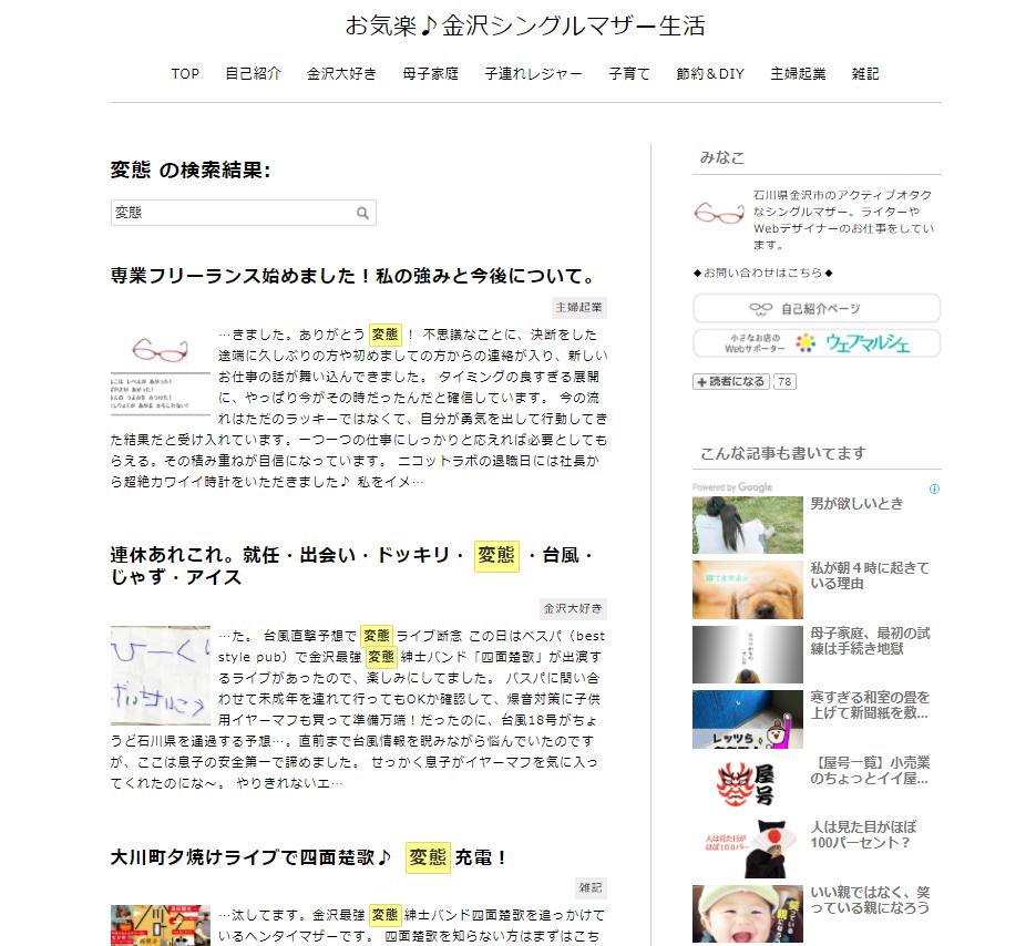 f:id:web-minako:20180226170556j:plain
