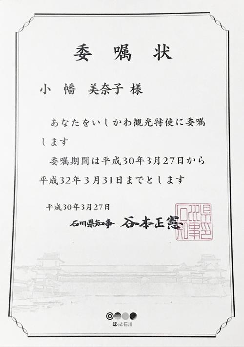 f:id:web-minako:20180404092019j:plain