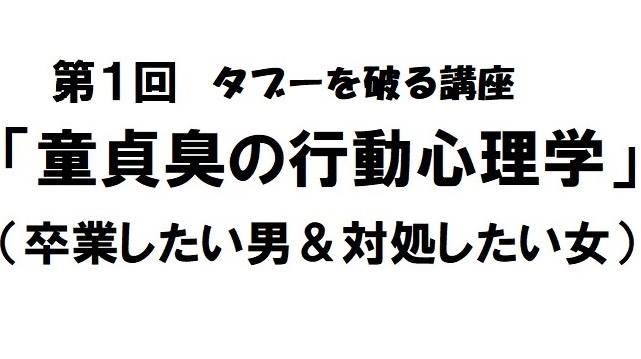 f:id:web-minako:20180424154010j:plain