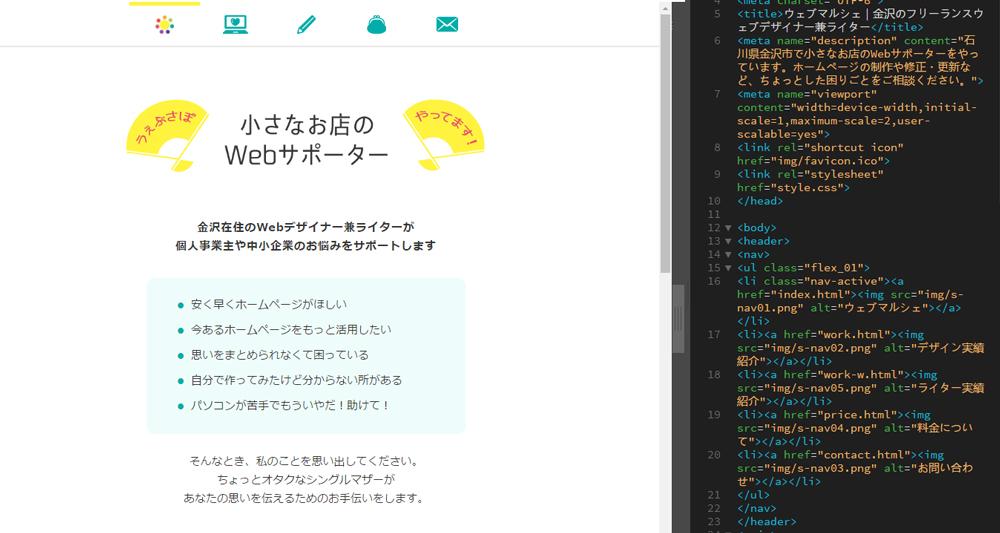 f:id:web-minako:20180509121339j:plain