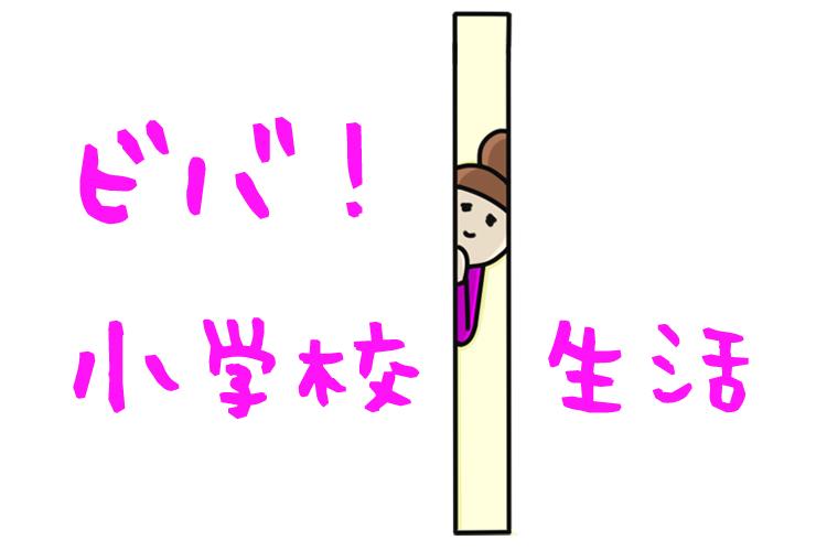 f:id:web-minako:20180611104055j:plain