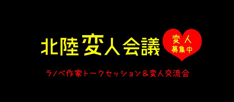 f:id:web-minako:20180818231554p:plain