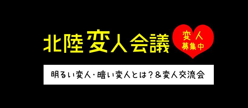 f:id:web-minako:20180903102427p:plain