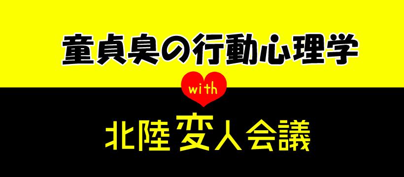 f:id:web-minako:20181008093439j:plain