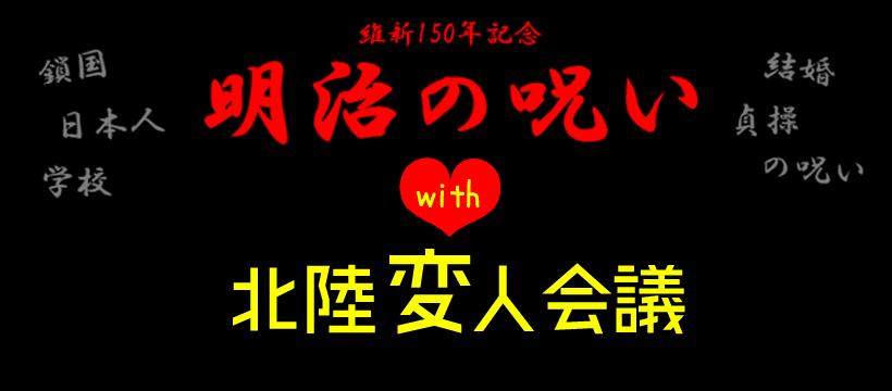 f:id:web-minako:20181108120112j:plain