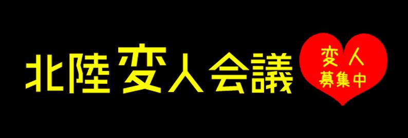 f:id:web-minako:20181231162401p:plain