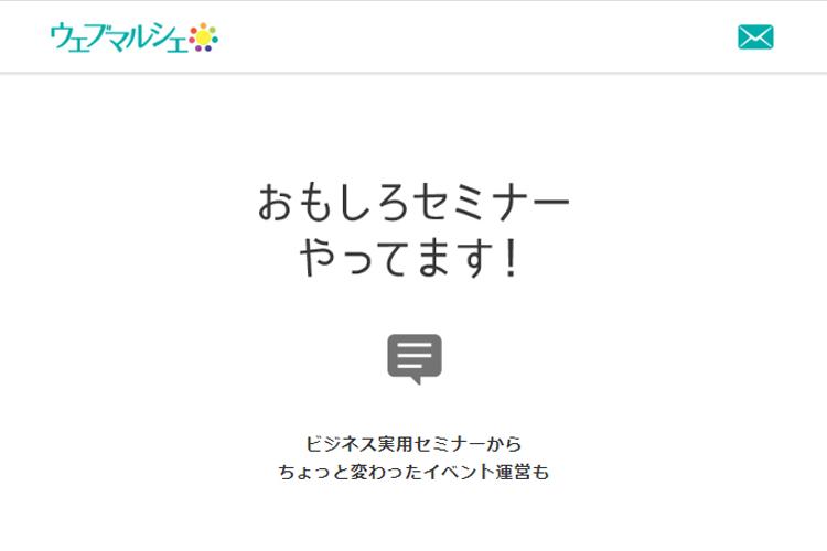 f:id:web-minako:20190417212638j:plain