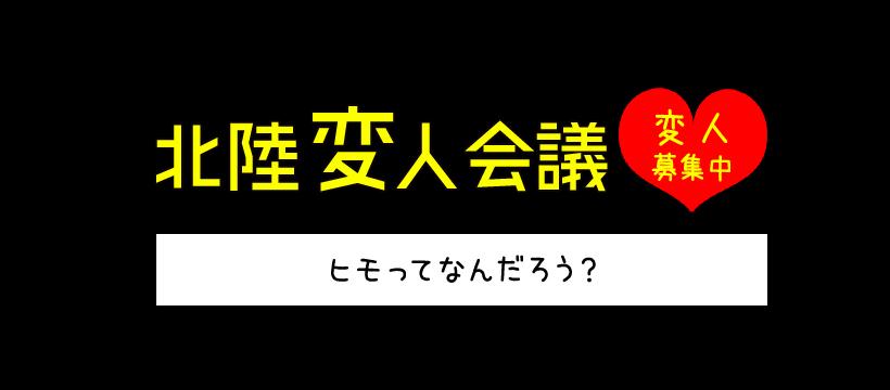 f:id:web-minako:20190428002111j:plain