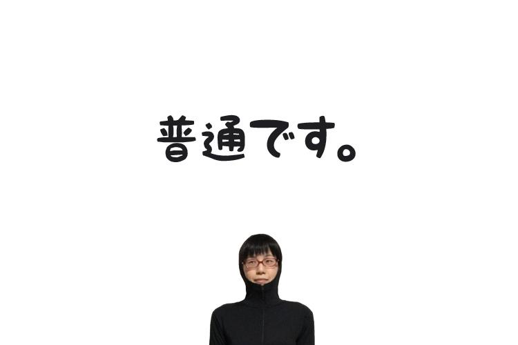f:id:web-minako:20190428201123j:plain