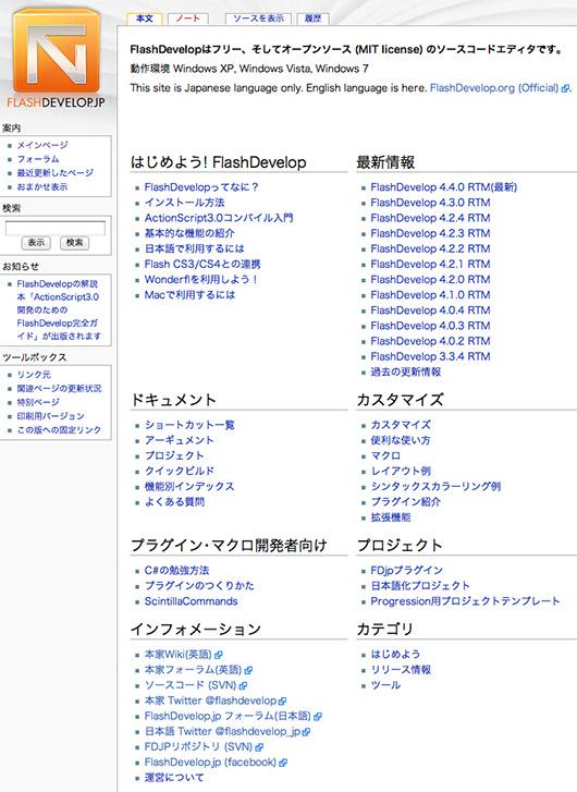 f:id:web-mind:20130512205836j:image