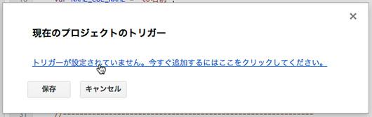 f:id:web-mind:20131016232751j:image