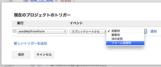 f:id:web-mind:20131016233023j:image