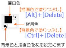 f:id:web-mind:20140108083535j:image
