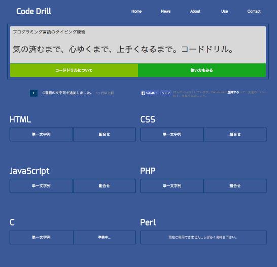 http://code-drill.com/