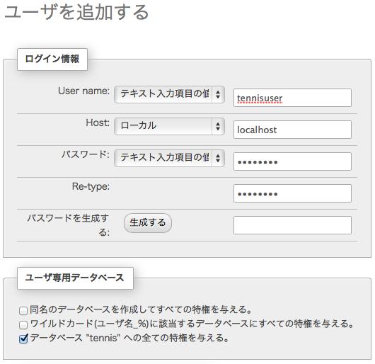 f:id:web-php:20140707002332p:image