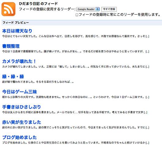 f:id:web-wordpress:20120729104809j:image