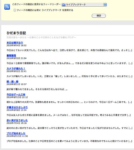 f:id:web-wordpress:20120729104859j:image