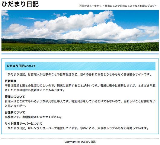 f:id:web-wordpress:20120729173000j:image