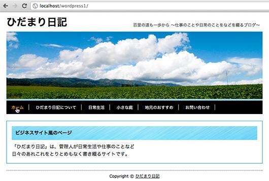 f:id:web-wordpress:20120729193207j:image
