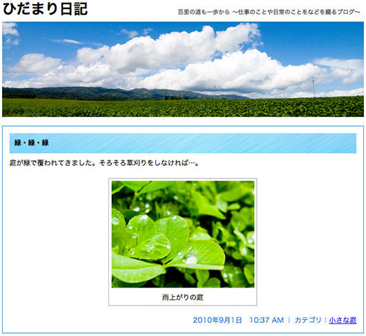 f:id:web-wordpress:20120804002903j:image