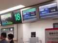今日はこれから札幌