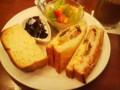 サンドイッチたべます。