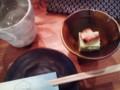 夕飯は立川の居酒屋さん。今日で最後かな。