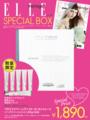 エル・マリアージュNo.29 + 【ロレアル プロフェッショナル】 Special Box