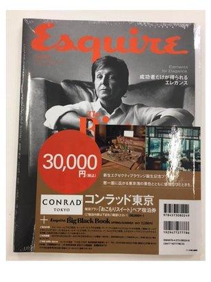 """数量限定!「Esquire The Big Black Book」+「コンラッド東京 宿泊プラン""""お"""