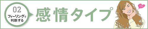 f:id:web_bp_lab:20160330215432p:plain:w660