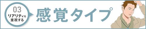 f:id:web_bp_lab:20160330215454p:plain:w660