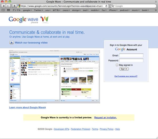 f:id:web_designer:20091018175734j:image