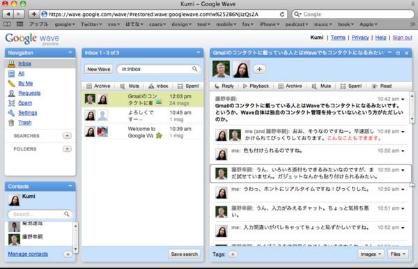 f:id:web_designer:20091018180713j:image